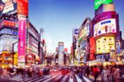 Как Живут в Токио